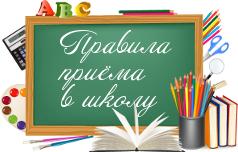 school_desk (1)