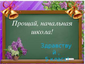 img_user_file_574ddf6b30423_0